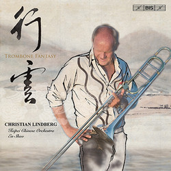Trombone Fantasy - trombone and Chinese orchestra