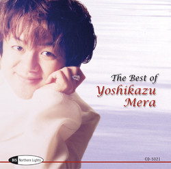 The Best of Yoshikazu Mera